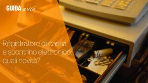 registratore di cassa scontrino elettronico